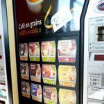 色々な自動販売機