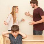 喧嘩の悪影響