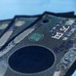 お金のトラブル