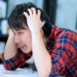 注意力がなく落ち着きがない子はADHDかも?! 大人でミスが多い方もADHDかも?ADHDを知ることから始めてみませんか?