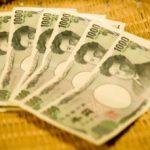 私たちがもっとも身近に感じるお金は千円札?千円札についてもっと知ろう!