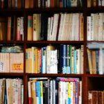本はどこで購入しても全く同じ値段で販売されている?!しかし電子書籍は安く販売できるのはなぜ!?