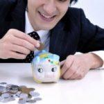 タンス預金や預貯金で資産が守れる?物価変動により預貯金で損をしているかも?